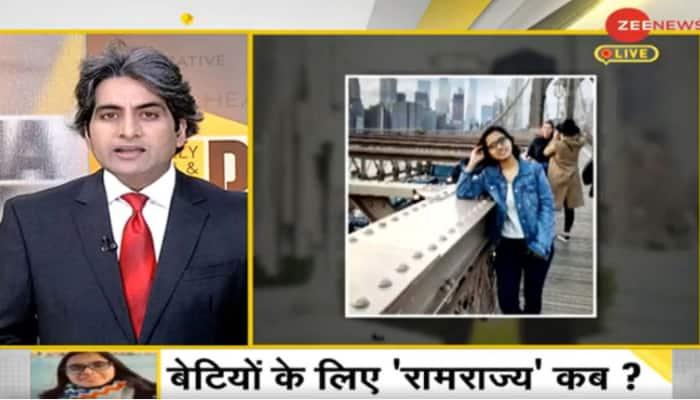 Sudiksha Bhati's death in road accident also kills a 'dream'; Who to blame?
