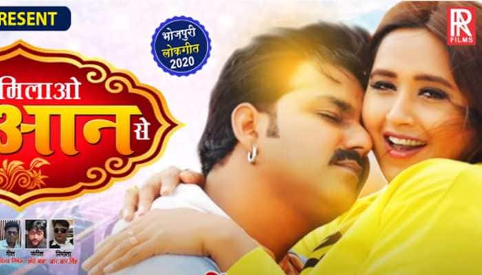 Pawan Singh's new Bhojpuri song with Kajal Raghwani hits YouTube - Watch