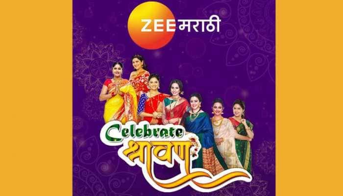 Zee Marathi's #CelebrateShravan reaches 50 million users