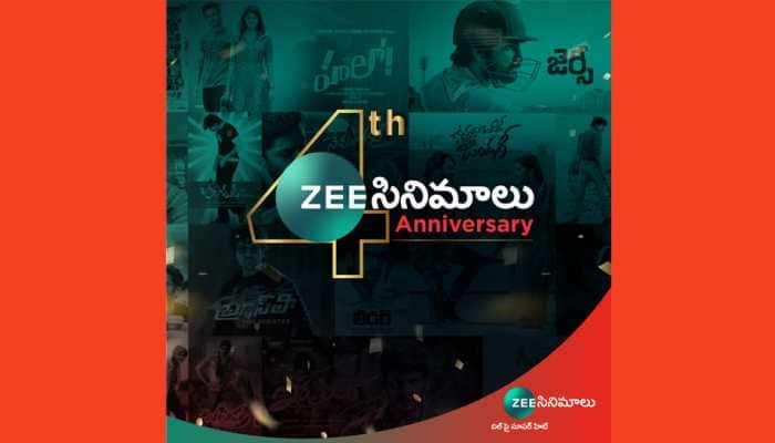 Zee Cinemalu celebrates 4 years of success this anniversary
