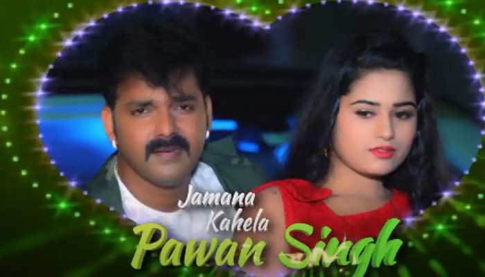 Bhojpuri power star Pawan Singh's new song 'Jamana Kahela Pawan Singh' hits YouTube - Watch