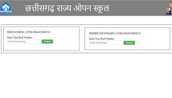 Chhattisgarh CGSOS class 10th, 12th result declared — Check more details, direct link here