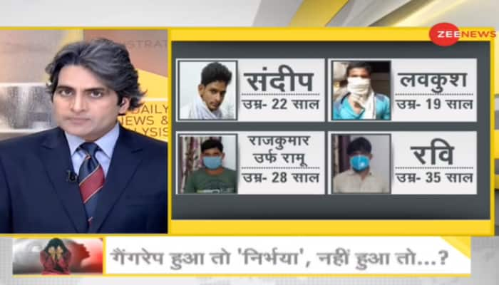 DNA Exclusive: Hathras rape victim's death exposes illusion of justice for women