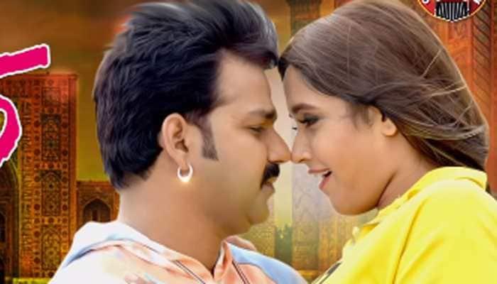Pawan Singh and Kajal Raghwani's sensational Bhojpuri song 'Yaar 75' goes viral - Watch