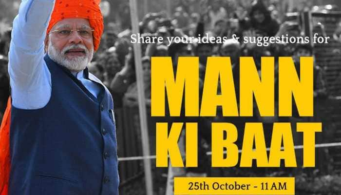 PM Narendra Modi invites ideas for 70th edition of 'Mann Ki Baat' to be aired on October 25