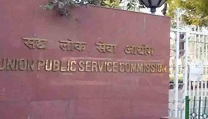 UPSC Civil Services Prelims 2020 results declared: Direct link here