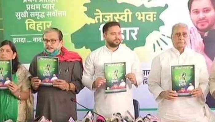 Bihar assembly election 2020: RJD releases manifesto, promises 10 lakh jobs, higher MSPs, smart village and better healthcare