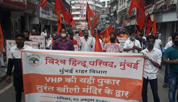 VHP launches massive agitation to press for reopening of temples across Maharashtra