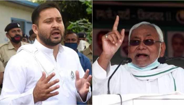 Bihar Assembly Election 2020, Bihar Election 2020, Bihar Assembly Election result 2020,