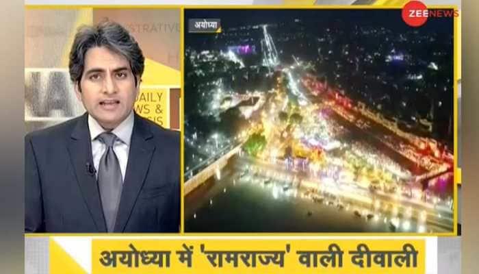 DNA exclusive: Can we establish Ram Rajya in modern era after constructing Ram temple in Ayodhya?