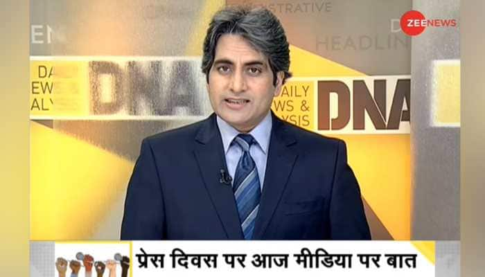 DNA Exclusive: Press freedom and changing role of news media in India