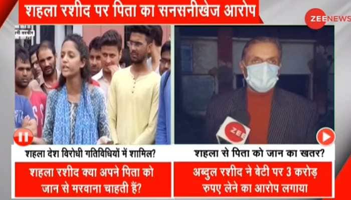 Shehla Rashid calls her father 'parasite' after he exposes her 'anti-national activities'; terms it 'political stunt'