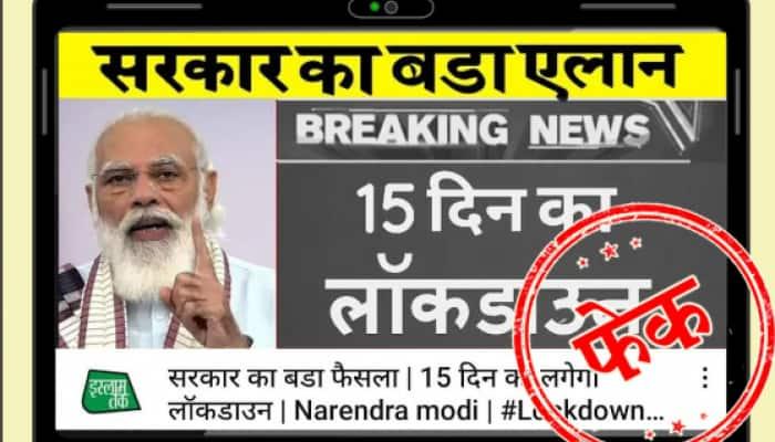 'Centre announces 15-day lockdown' report fake news: PIB fact check