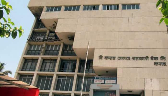 Karad Janata Sahakari Bank's licence cancelled: here's why
