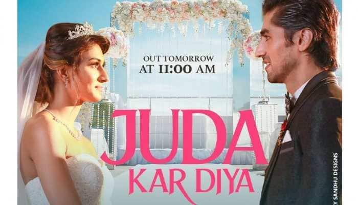 Erica Fernandes and Harshad Chopda's Juda Kar Diya song will leave you mesmerised - Watch