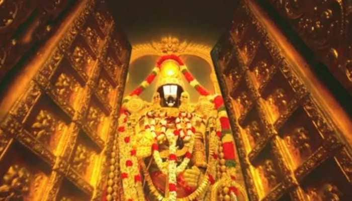 Tirumala Tirupati Devsthanam allows elderly, children to take Srivari 'darshan' with COVID safety protocols