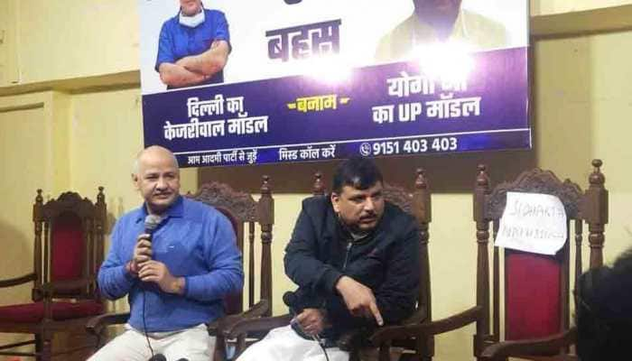 Manish Sisodia reaches Lucknow for debate on AAP vs BJP governance model