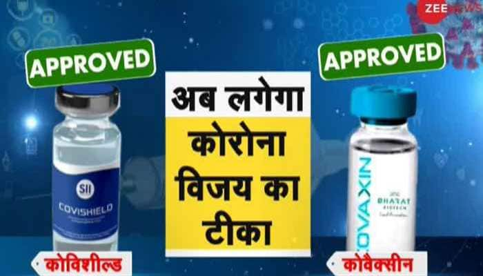 COVID-19 vaccine: Serum Institute's Covishield vs Bharat Biotech's Covaxin, here's all you must know
