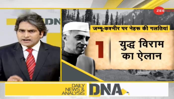 DNA Exclusive: Nehruvian blunders on Kashmir, plebiscite, and other details