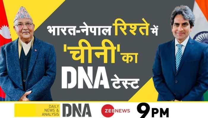 Nepal PM KP Sharma Oli speaks to Zee News on ties with India, PM Narendra Modi, and India-China border dispute