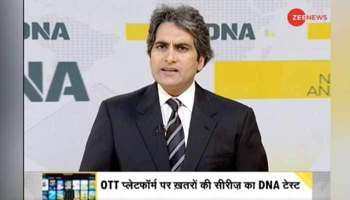 DNA Exclusive: Are OTT platforms using 'hit formula' of hurting religious sentiments, vulgarity for films and web series?