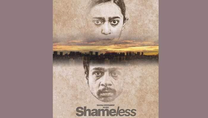Shameless trailer: Sayani Gupta-Hussain Dalal's short film enters Oscar race