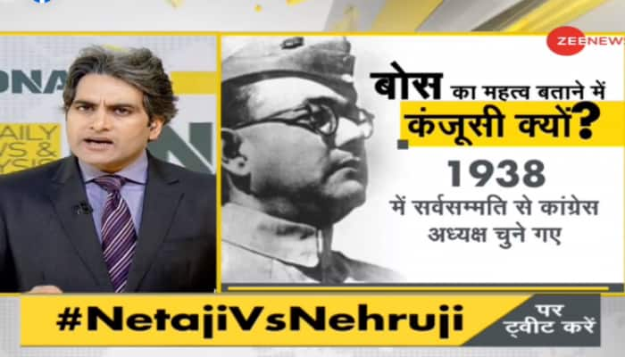 DNA Exclusive: Was Netaji Subhas Chandra Bose's importance deliberately diluted in the pages of history?