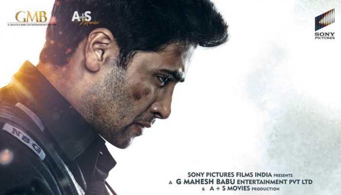 Sandeep Unnikrishnan-inspired film 'Major' to release on July 2