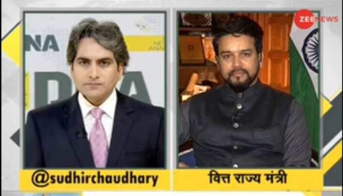 DNA exclusive: Anurag Thakur's first reaction on fake news