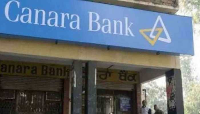 Good news for Canara Bank customers! Interest rates on loans reduced, check new interest rates here
