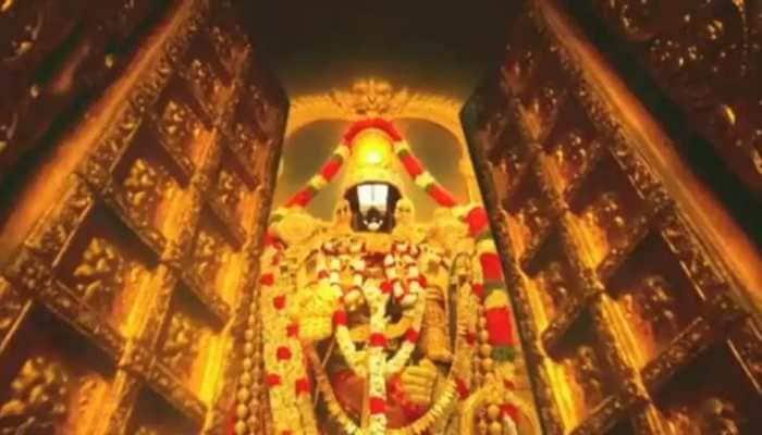 Tirupati Devasthanam tour 2021: IRCTC launches special flight package from Delhi