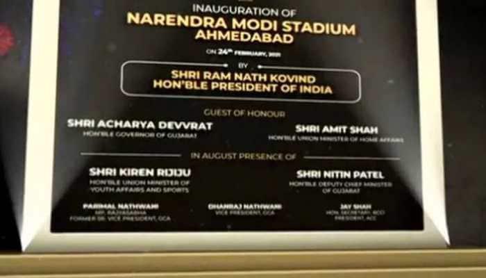 India vs England 3rd Test: Motera Stadium is now Narendra Modi Stadium