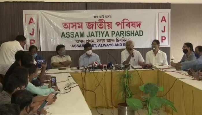 AJP announces second list of 50 candidates for Assam Assembly polls