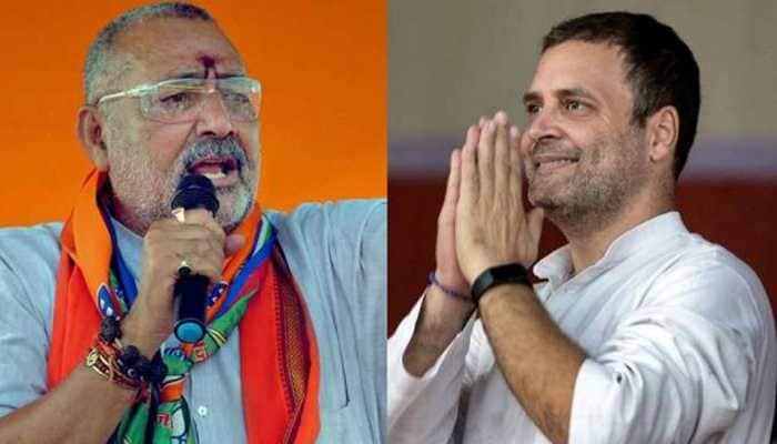 Union Minister Giriraj Singh takes dig at Rahul Gandhi over 'fisheries ministry' remark, says 'he should go to school'