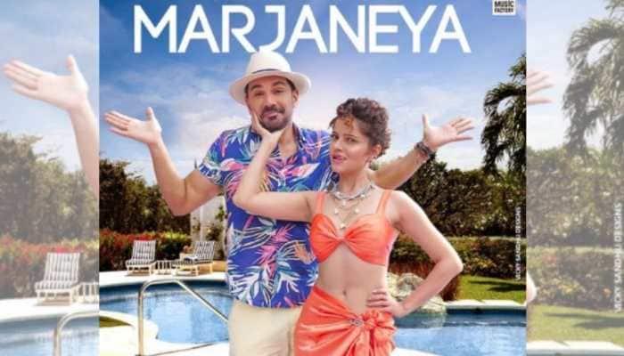 Bigg Boss 14 couple Rubina Dilaik, Abhinav Shukla's first look from Neha Kakkar's 'Marjaneya' hits internet!