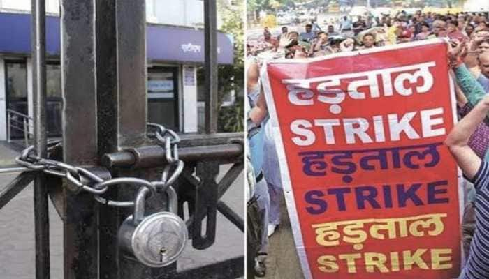 Bank Strike: United Forum of Bank Union hold protest against privatisation of two public sector banks