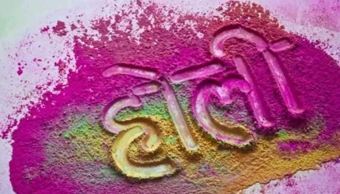 Holi 2021 DIY tips: Here's how you can pep up your festive outfit!