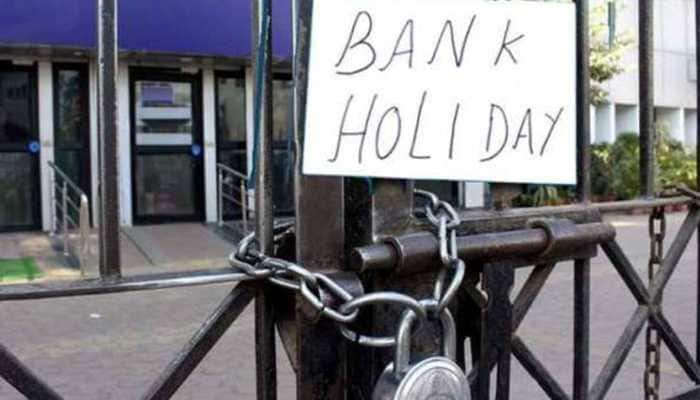 Alert! Banks will have two working days between March 27 to April 4, check complete list here