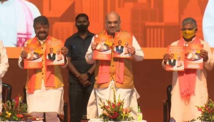 BJP manifesto promises 33% job quota for women, implementing CAA in West Bengal