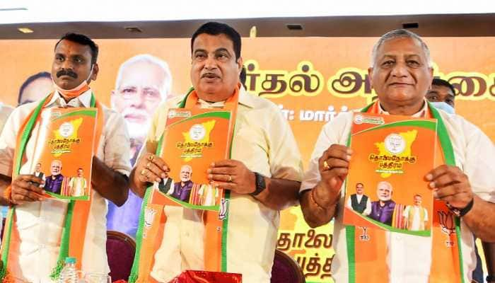 Tamil Nadu Assembly elections 2021: BJP releases manifesto, promises to hand over control of temples to Hindu scholars, saints