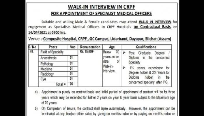 CRPF Recruitment 2021: Walk-in-interview for the post of Specialist Medical Officer on April 14, 2021