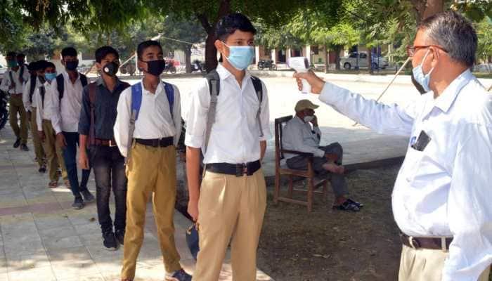 Result announced for Bihar Board BSEB class 10, 2021, check biharboardonline.bihar.gov.in, biharboardonline.com