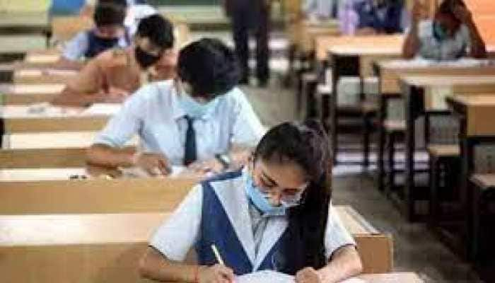Haryana board's secondary and senior secondary exam timings changed, here are the details