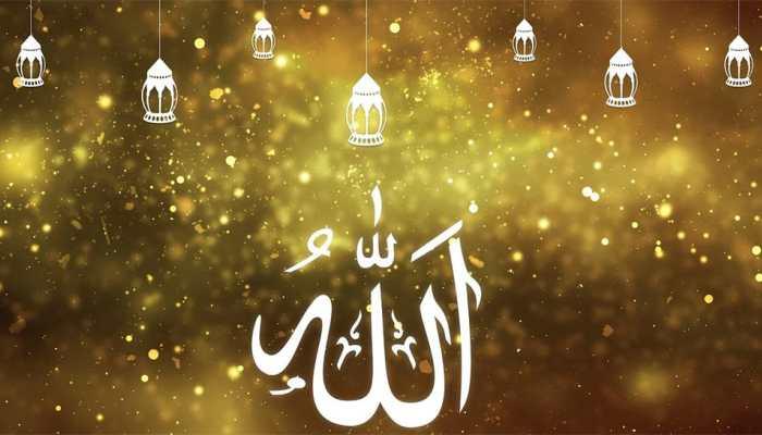 Ramadan Mubarak! Amitabh Bachchan, Dia Mirza and other B-Town celebs extend wishes on Ramzan