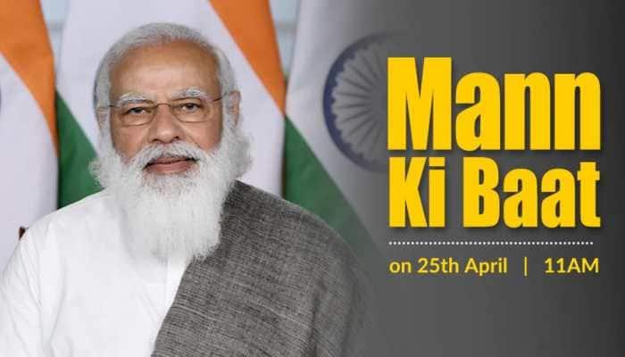 PM Narendra Modi to address nation through monthly radio programme 'Mann Ki Baat' today