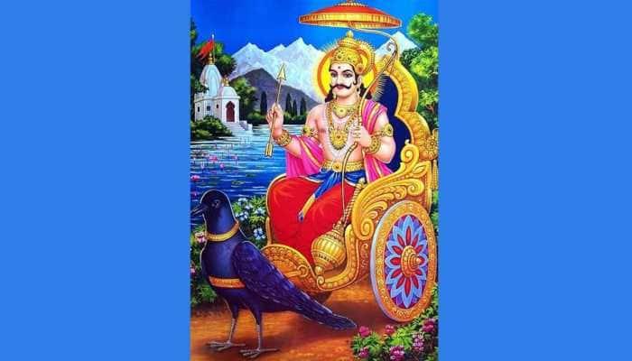 Shani Jayanti 2021 on Surya Grahan: Amavasya Tithi, Puja timings and rituals