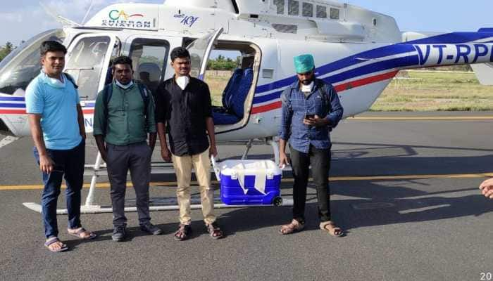 Heart and lungs airlifted to cover 350 kms in 2 hrs, saves lives of two critically ill patients in Tamil Nadu