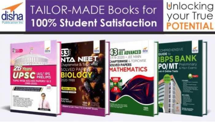 Disha Publication emerges as a leading Publishing Player changing the Test Prep Market