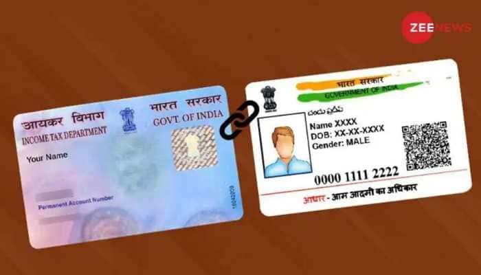 PAN-Aadhaar linking deadline extended again by 3 months, check last date here