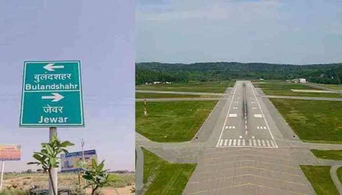 UP ATS office, commando-training centre planned near Noida International airport in Jewar